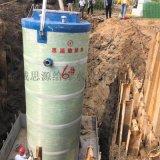 成品玻璃钢一体化污水泵站出厂