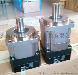 VGM减速机|VGM减速器|VGM减速箱