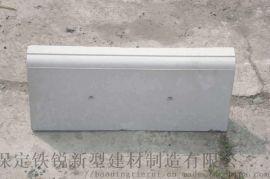 陕西混凝土材质路沿石厂家大量生产收费合理