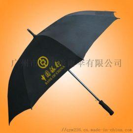 海南雨伞厂海口太阳伞厂海口雨伞加工厂