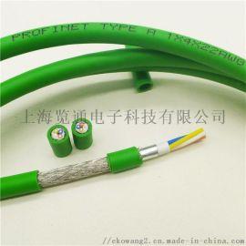 工業profinet用網線-4芯pn專用網線