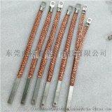 新款銅編織導電帶TZX銅編織線軟連接軟母排在線詢價