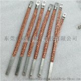新款铜编织导电带TZX铜编织线软连接软母排在线询价