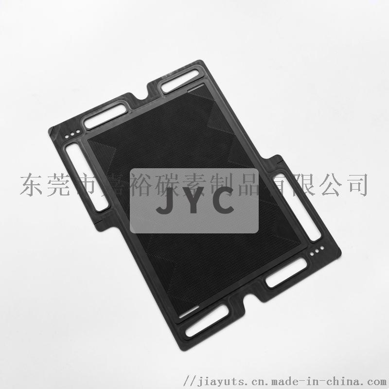 氢燃料电池双极板 石墨双极板 双极板定制加工
