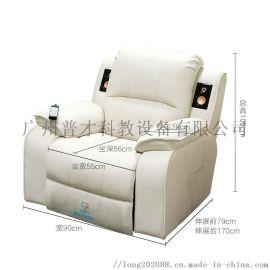 广州厂家供应体感智能反馈型音乐按摩椅咨询室设备