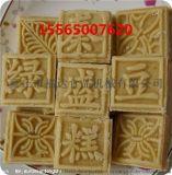 龙门县永汉镇米饼成型机 全自动米饼机器