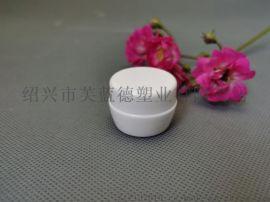 化妆品塑料瓶 甲油胶瓶 PP膏霜瓶