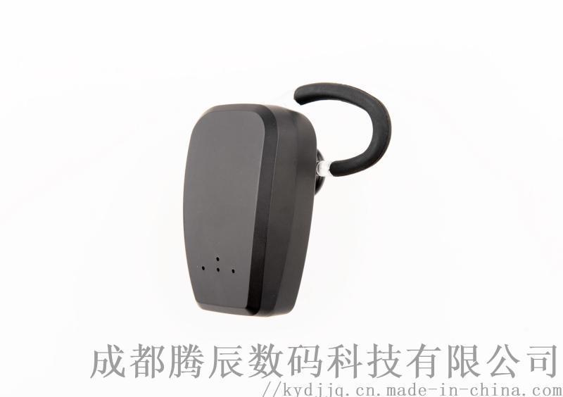 头戴式一对多导游讲解器,无线解说器