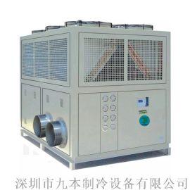 船用防爆低温冷风机,工业低温空调机组