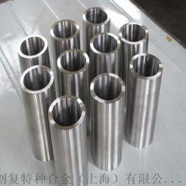 供应Inconel601镍基抗氧化高温合金板带管材