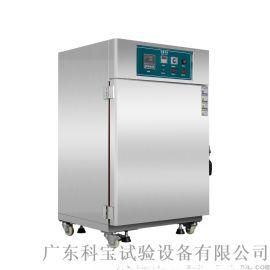 高温老化试验箱 精密高温试验箱