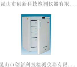 低温冰箱 CX-8074B