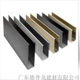 热转印铝方通天花,木纹铝方通吊顶,铝方通加工工厂