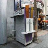 售 亭 商业街时尚小型环保商品售 亭