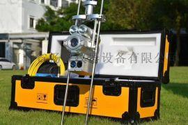 管道杆式潜望镜厂家供应价格 CS-QV3.0