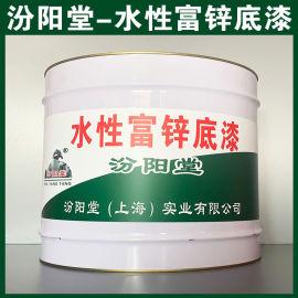 水性富锌底漆、厂商现货、水性富锌底漆、供应销售