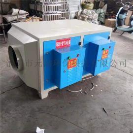 低温等离子油烟净化器 工业废气净化设备
