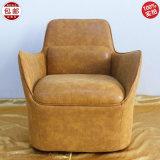 布藝皮革單人沙發休閒椅