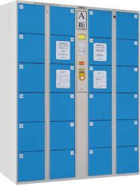 条形码智能寄存柜,电子储物柜,共享存包柜-瑞丰智柜