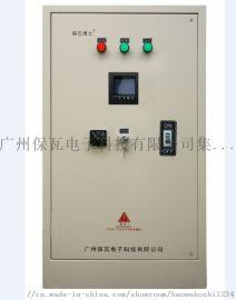 浙江金华HL-160KVA节能控制器 厂家直销