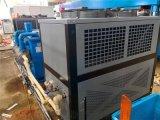 芜湖冷水机 芜湖水箱循环冷却机