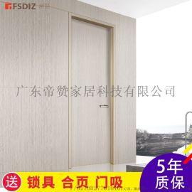 厂家直销铝木生态门 **定制铝木门