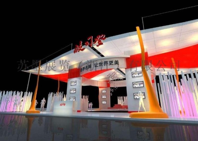 展會服務燈光音響租賃LED屏租賃慶典禮儀佈置搭建
