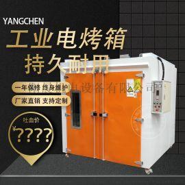 工业烤箱设备 电热恒温鼓风干燥箱 汽车大灯烘箱 工业烤箱220v