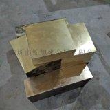 美标C40500锡黄铜板