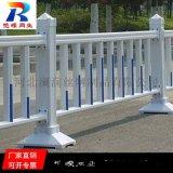 城市道路隔離護欄 人行道公路防護欄杆安裝