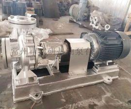 WRY导热油泵 风冷离心导热油泵 常州武进生产厂家