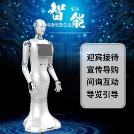 AI仿生仿真人型智慧迎賓服務機器人法律政務引導導診