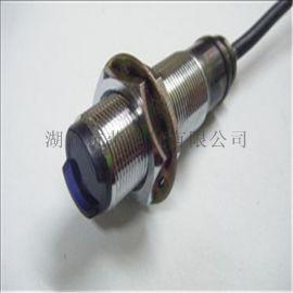 遠程光電開關ZL42-3022PK-G,DC