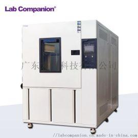 高低温快温变试验箱有哪些