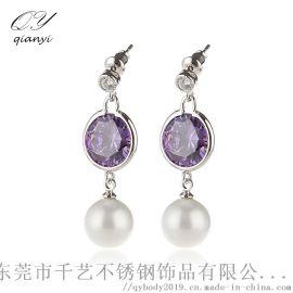 厂家生产不锈钢锆石珍珠耳环