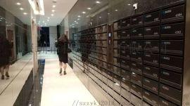 振耀科技智能小区楼宇信报箱智能信包箱厂家自主研发