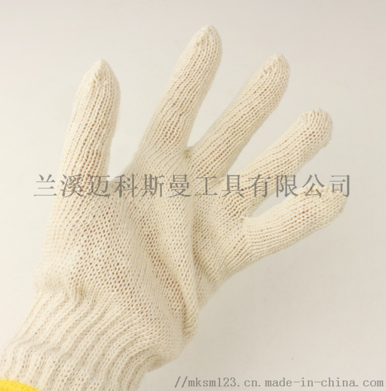 500克七针电脑机 本白棉纱 劳保工作防护