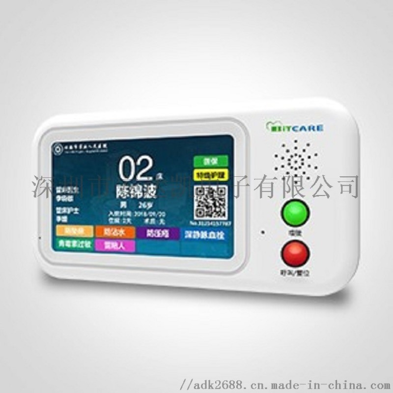 武汉医护呼叫系统 绑定摄像头监控病房 医护呼叫系统厂家