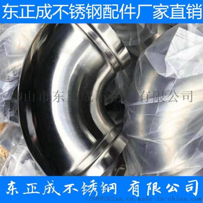 贵州不锈钢三通配件,工业面不锈钢三通