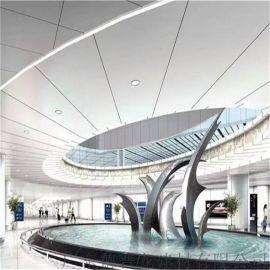 工厂展厅曲面弧形铝单板-墙面壁画穿孔铝单板图案定制
