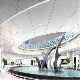 工廠展廳曲面弧形鋁單板-牆面壁畫穿孔鋁單板圖案定製