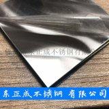 上海不鏽鋼板材報價,彩色304不鏽鋼板材
