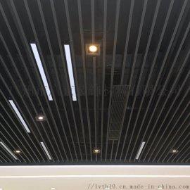 黑色U槽铝方通格栅铝方通铝材