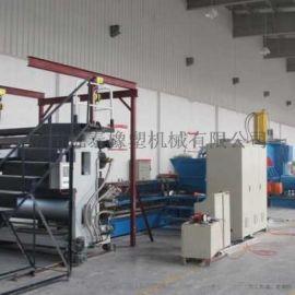 辐照交联低烟无囱电缆料造粒机厂家供应