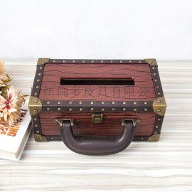 真皮纸巾盒定制皮革抽纸盒摆件复古手提箱