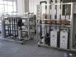 芜湖超纯水设备 电子、食品工业用水净化设备