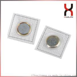 供應風衣皮衣 羽絨服 外套專用磁扣 防水隱形磁鐵扣