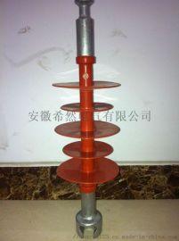 复合棒形悬式绝缘子FXBW3-35/70