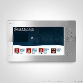 惠州医护呼叫系统 无线手表监听护理医护呼叫系统批发