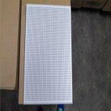 滚涂白铝扣板冲孔定制 2.3孔径铝扣板吊顶